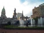 Отдых в Аргентине фото