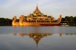 Бирма страна отдых отель пляж