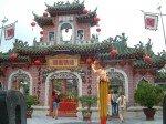 Отдых во вьетнаме цены